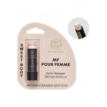 "Духи Твердые Экстра Класса ""Аромапомадка"" MF Pour Femme 5.6 гр."