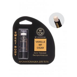 """Духи Твердые Экстра Класса """"Аромапомадка"""" Vanille MF Cigar 5.6 гр."""