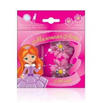 Подарочный набор Маленькая леди Мечта (бальзам д/губ+заколки 2шт)