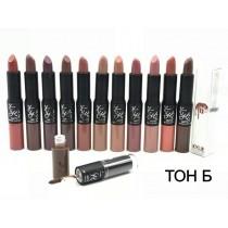 Kylie Matte Lipstick & Lipgloss (цвета mix 12шт)