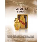 БОМБА 100мл туалетная вода мужская (Коричн.)