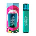 Scadus Paradise eau de parfum, 80ml