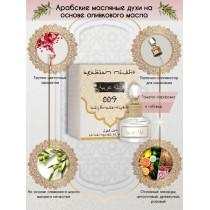 Арабские Масляные Духи Arabian Night №4 Lady & Mademoiselle 20 мл