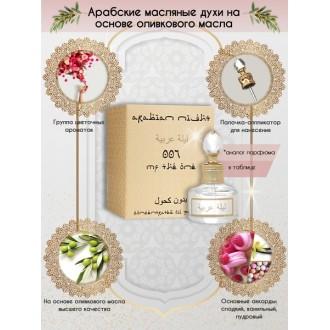 Арабские Масляные Духи Arabian Night №7 MF The One 20 мл