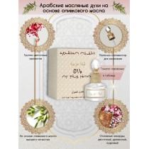 Арабские Масляные Духи Arabian Night №16 MF Pour Femme 20 мл