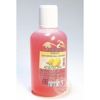 Жидкость для снятия лака с ацетоном Сонета, 50ml (Апельсин)