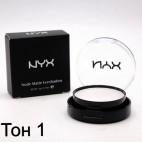 Тени NYX Nude Matte Eyeshadow (ТОН 1)