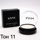 Тени NYX Nude Matte Eyeshadow (ТОН 11)