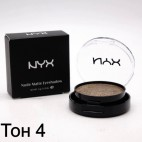 Тени NYX Nude Matte Eyeshadow (ТОН 4)