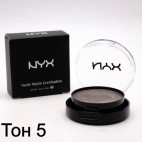 Тени NYX Nude Matte Eyeshadow (ТОН 5)
