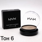 Тени NYX Nude Matte Eyeshadow (ТОН 6)