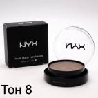Тени NYX Nude Matte Eyeshadow (ТОН 8)
