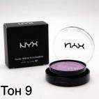 Тени NYX Nude Matte Eyeshadow (ТОН 9)