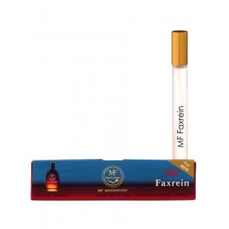 MF Faxrein  15ml (треугольник)