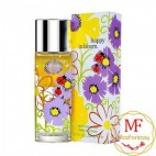 Clinik Happy In Bloom, 100ml
