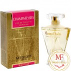 Guerlain Champs-Elysees, 50ml