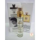 Chanel Gabrielle, 30ml с феромонами