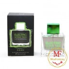Antonio Banderas Electric Seduction In Black, 100ml